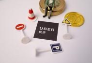 加州上诉法院缓期执行:Uber和Lyft 可继续运营