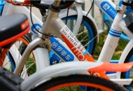 哈啰出行等3家共享单车运营企业被合肥城管约谈