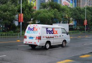 FedEx联邦快递宣布增加峰值附加费