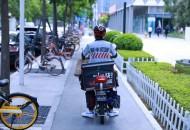 顺丰同城C业务单量创新高,骑手日收入突破700