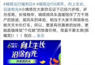 """嘀嗒出行六周年,推出""""六亿红包礼"""""""