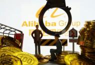 传阿里巴巴未来6个月内不再投资印度公司