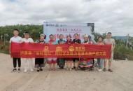 """泸溪县""""网红学员""""直播销售葡萄,10天卖出3000斤"""