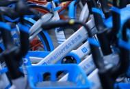 哈啰安全月:2000位违规车主被封禁处理