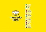 Mercado Libre二季度营收8.874亿美元 同比增长123.4%