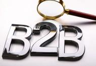 珠海拱北9月起将试点开展跨境电商B2B出口业务