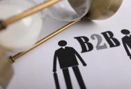 eMarketer:2020年美国B2B网络广告支出将超81亿美元