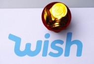 Wish秘密提交文件 准备进行IPO