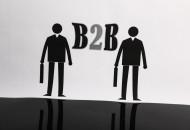 跨境电商B2B平台KKS获数千万人民币A轮融资