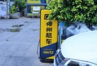 神州租车开放国庆期间租车预订服务