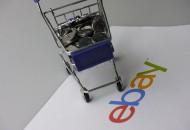 eBay:新增十家完成数据对接的仓储服务供应商