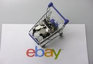 eBay与联合包裹达成新合作 共同推出新运输业务