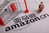 亚马逊欧洲零售副总裁将于年底离职