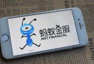 高盛将担任蚂蚁集团IPO的联席主承销商