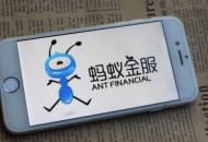 今日盘点:高盛将担任蚂蚁集团IPO的联席主承销商
