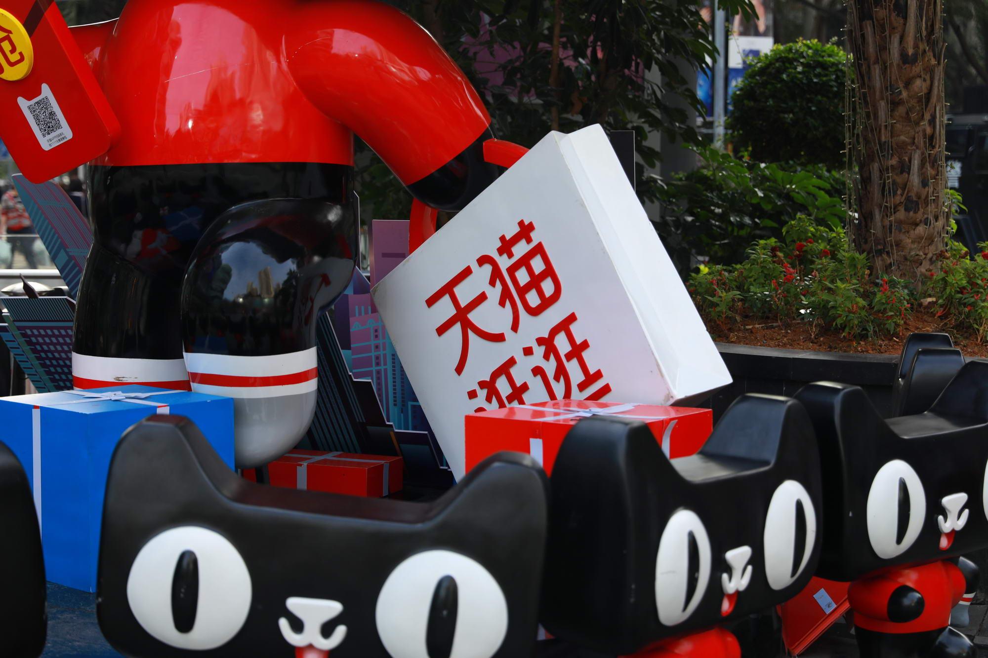 天猫与河北省政府杀青计谋合作 合营推进河北梨家当进级_零售_电商报