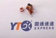圆通抗疫代表性纪念物被上海历史博物馆永久收藏