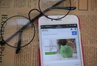 申通国际成为eBay仓配合作伙伴