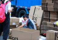 中国8月份快递物流指数为107.6% 同比回升0.4个百分点