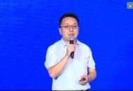兴盛优选刘辉宇:2020年GMV将达400亿元