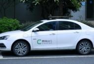 曹操出行将在21个城市上线租车业务