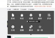 """微信""""搜一搜""""上线""""指尖搜索""""功能"""