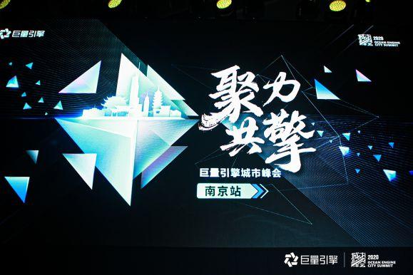 """巨量引擎融合营销高级对策主管李艳杰:公布""""域见中国""""幸福城市"""