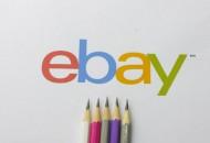 eBay将在全球推广支付管理业务