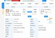 中通董事长赖梅松斥资1.20亿元在桐庐成立未来城公司