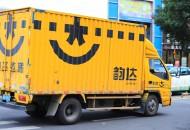 """韵达国际正式开通""""中越国际公路""""  发展东盟沿线干线运输"""