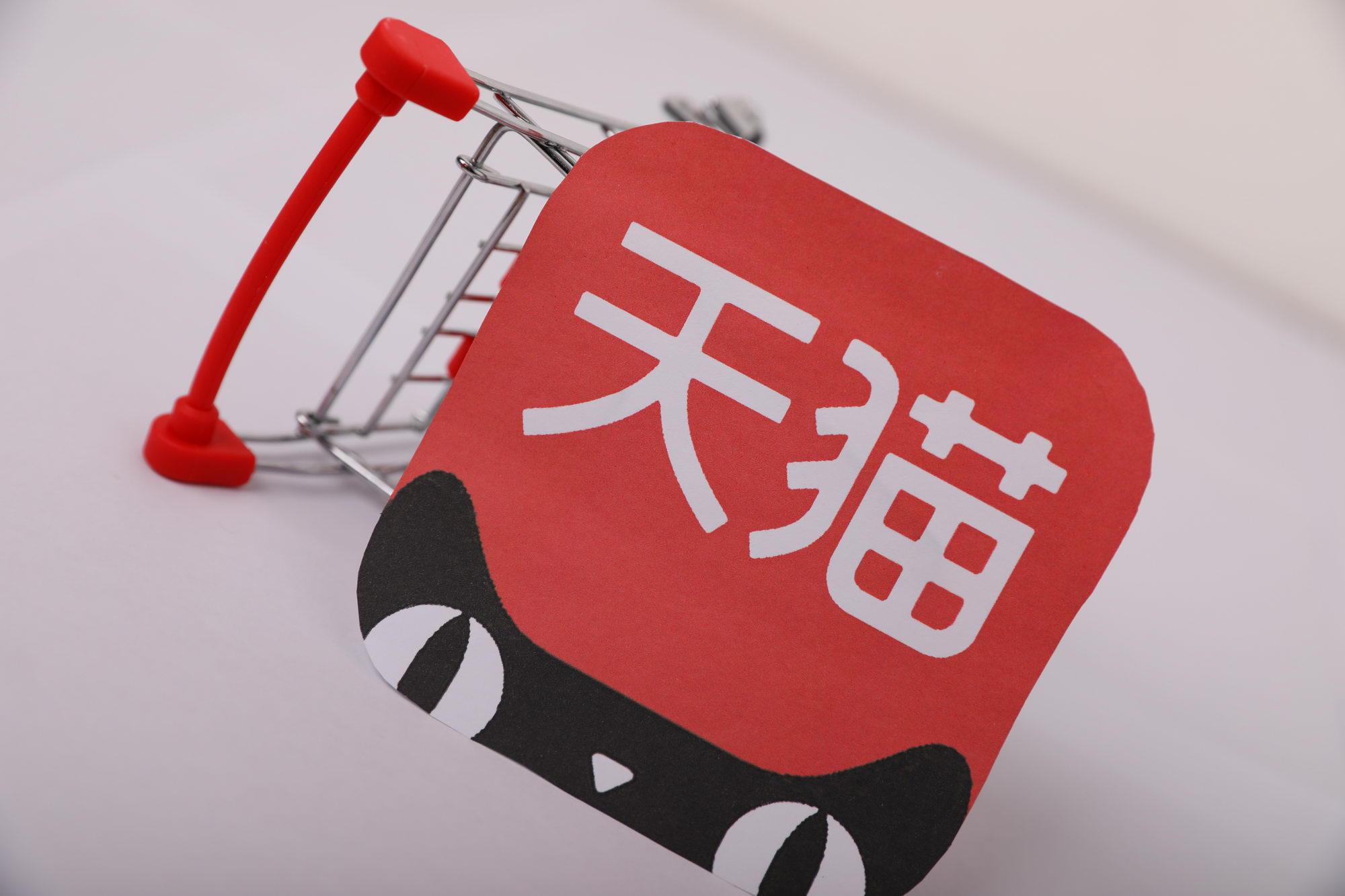 天猫消费电子:双11扶持1000家100%增速新品牌_零售_电商报