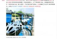 徐州共享自行车已配备4000个安全头盔