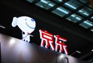 京喜与庆安县政府达成合作 助推大米产业带数字化升级