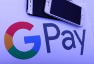 Sensor Tower:Google Pay八月下载量突破千万