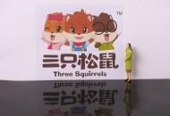 京东超市与三只松鼠合作升级 联合打造共赢生态圈