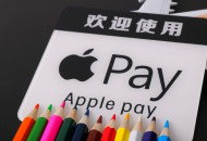 消息称苹果已结束与巴克莱银行信用卡合作 力推Apple Card