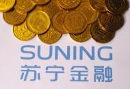 """苏宁金融与新网银行就""""数字供应链金融""""达成深度合作"""