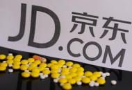 今日盘点:消息称京东健康计划本月在香港申请IPO