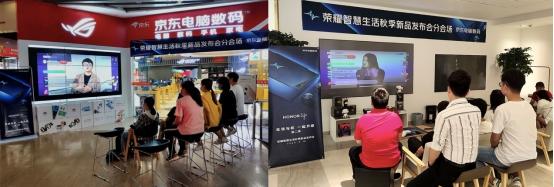 荣耀发布首款游戏本猎人V700,30家京东电脑数码店支持提前体验尝鲜