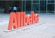 今日盘点:阿里互娱事业部将整体升级为独立事业群 俞永福分管