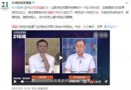 马云对话潘基文:愿意尽自己所能帮助世界理解数字经济