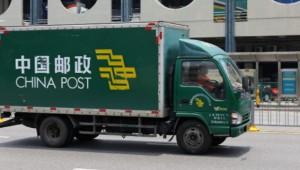 今日盘点:中国邮政与拼多多达成战略合作,三年内将打造150个中国邮政农产品基地