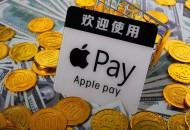 Apple Pay交通卡正式支持天津 市民可刷卡乘坐公共交通