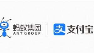 今日盘点:消息称蚂蚁集团将把IPO融资目标提高到350亿美元