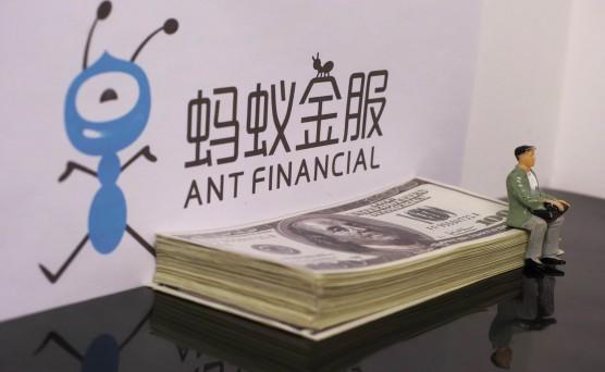 """上市募资350亿美元 蚂蚁集团""""疾速备战"""""""