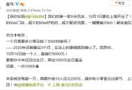 盒马首家X会员店将于10月1日在上海开业