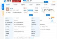 数字宁波科技有限公司成立 阿里巴巴持股49%