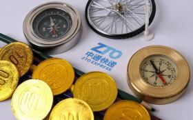 中通快递:公开发售价为每股218港元,募资总额约98.10亿港元