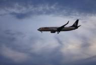 中国物流与采购联合会和中国民用机场协会达成合作