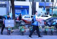 北京消协发布生鲜电商报告:永辉生活、盒马最受欢迎